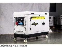 低噪音6千瓦静音汽油发电机