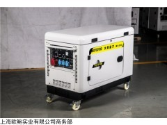 7千瓦静音汽油发电机动力强劲