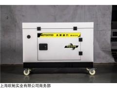 8千瓦静音汽油发电机详细介绍