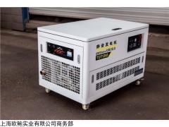 便携小型12千瓦静音汽油发电机