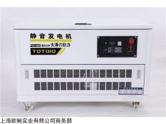 20kw静音汽油发电机功率重量