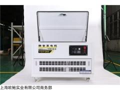 25千瓦静音汽油发电机参数表