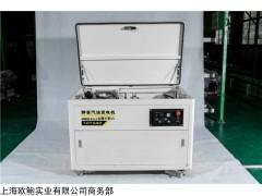 5千瓦静音汽油发电机参数型号