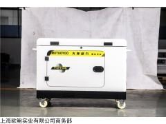 8千瓦静音汽油发电机型号简介