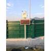 OSEN-Z 工业噪音超标监测系统施工噪音扰民监测设备