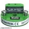 新品DATEXEL防爆变送器