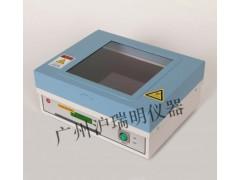 UV-1000高强度紫外分析仪 薄层分析光谱仪