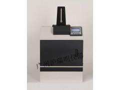 上海嘉鹏凝胶成像系统ZF1-IN紫外分析仪