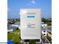OSEN-OU 城市污染源恶臭因子实时在线监测仪器